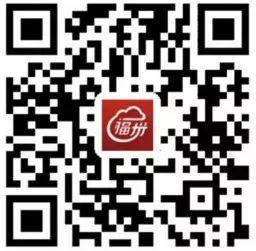 福州增设市民口罩购买渠道 E福州APP预约