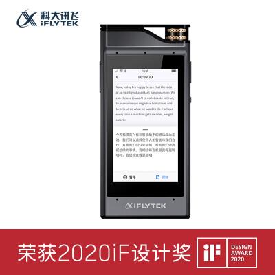 科大讯飞AI智能录音笔SR301  录音实时转写文字 专业级降噪 中英翻译 8G+云存储 星空灰/玫瑰金