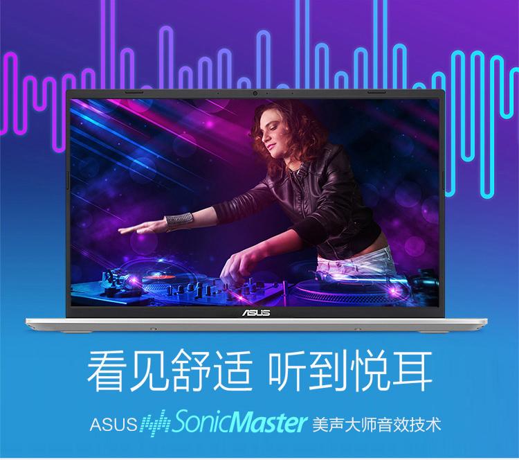 华硕(ASUS) VivoBook15s 英特尔酷睿i5 新版15.6竞博app下载链接轻薄笔记本电脑(i5-1035G1 8G 512GSSD MX330 2G独显)银