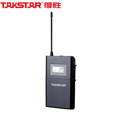 得胜(TAKSTAR)X4-TL 腰挂发射器 UHF无线一拖四无线麦克风专业手持会议工程KTV演讲主持