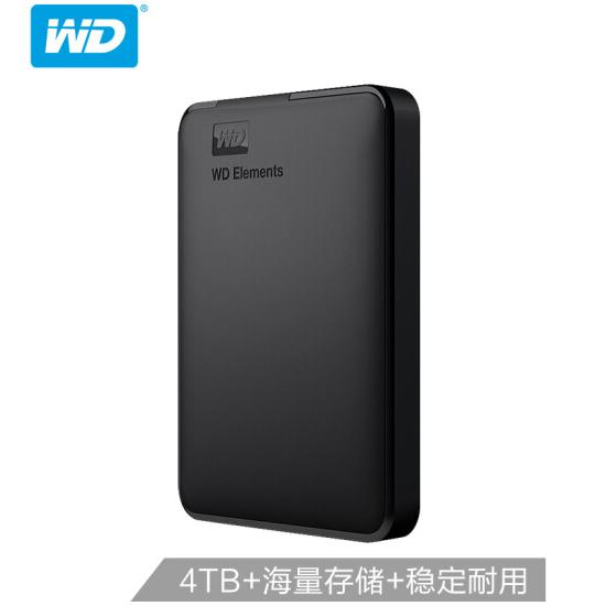西部数据(WD)4TB USB3.0移动万博体育手机版登陆Elements 新元素系列2.5万博手机版客户端下载(稳定耐用 海量存储)WDBU6Y0040BBK