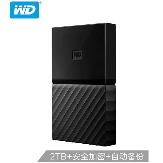 西部数据(WD)2TB USB3.0移动硬盘My Passport 2.5竞博app下载链接 经典黑(硬件加密 自动备份)WDBS4B0020BBK