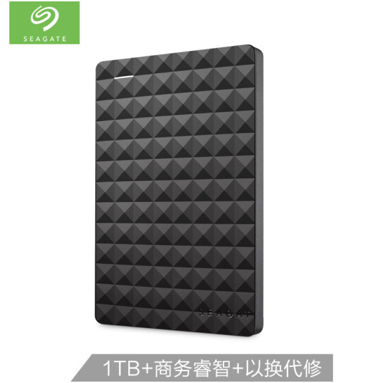 希捷(Seagate)1TB USB3.0移动硬盘 Expansion 睿翼 2.5竞博app下载链接黑钻版 商务时尚 便携 经典黑 (STEA1000400)