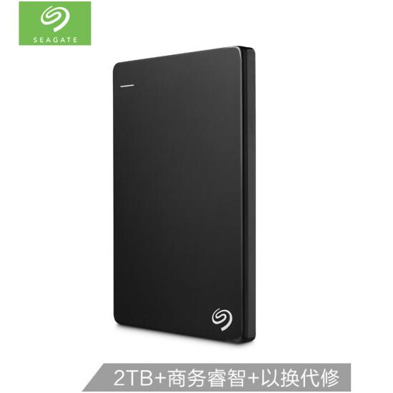希捷(Seagate)2TB USB3.0移动硬盘 Backup Plus睿品 2.5竞博app下载链接 金属外壳 兼容mac 陨石黑(STDR2000300)