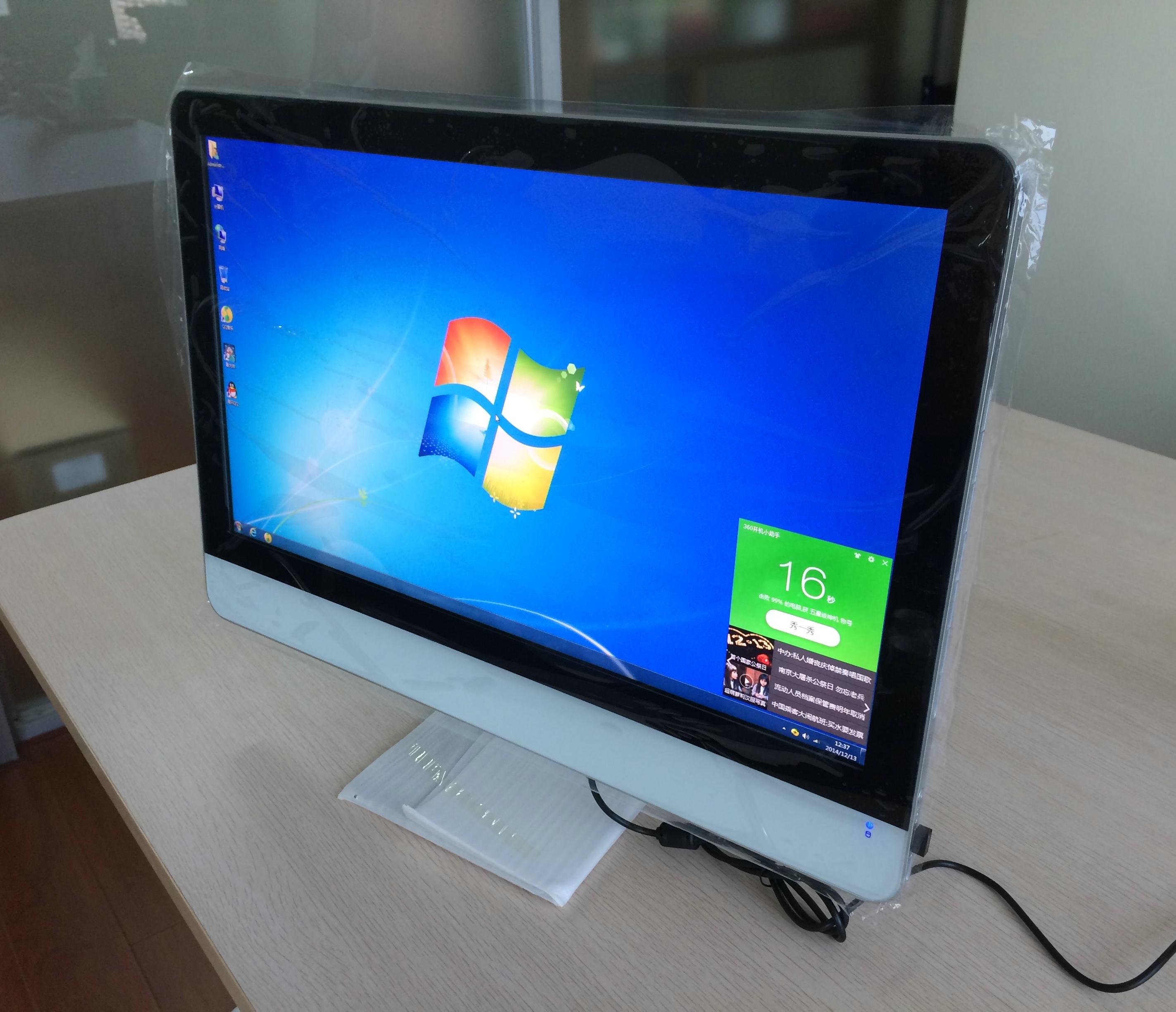 21.5寸电脑一体机G4560 4G/8G 128G/256G/512G固态硬盘 DDR4内存
