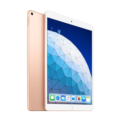 Apple iPad Air 3 2019新款平板电脑10.5竞博app下载链接(256G WLAN+Cellular版/A12芯片/Retina屏/MV102CH/A)黑/银/金