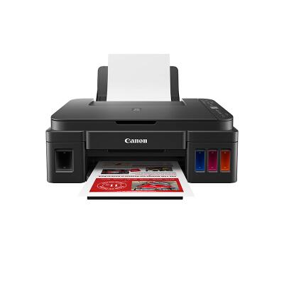 佳能G3810 大容量连供可加墨彩色多功能无线打印一体机(打印/复印/扫描/作业打印/照片打印机 Wifi )