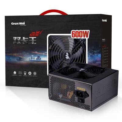长城(GreatWall)额定600W 双卡王GW-7000D(80+)电源电脑电源 机箱电源