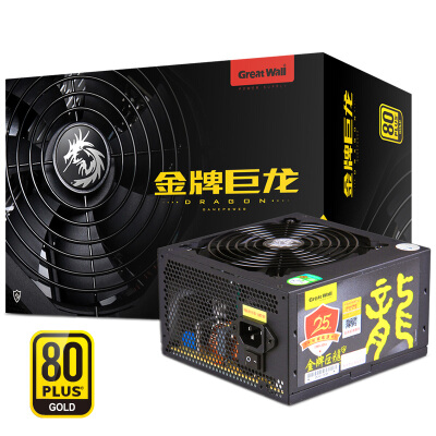 长城(GreatWall)额定700W巨龙GW-800SE(90+)电源(80PLUS金牌/模组化)
