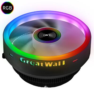 长城 霜刃X120电脑cpu散热器台式机amd intel多平台通用下压式RGB散热cpu风扇 霜刃X120 定光版