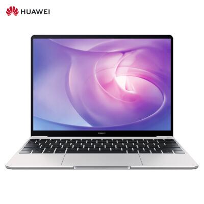 华为(HUAWEI)MateBook 13 锐龙版 全面屏轻薄笔记本电脑 (AMD R5 16+512GB 集显 Office 2K )银/灰