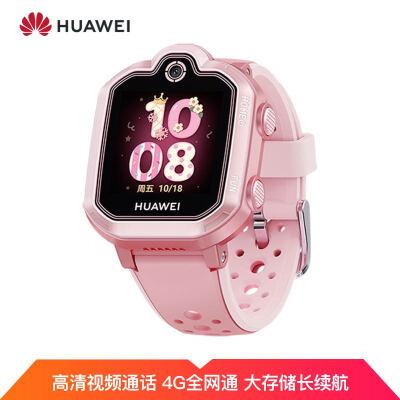 华为(HUAWEI)华为手表智能手表 儿童电话手表 3Pro超能版 樱语粉(4G全网通 视频通话 九重定位 学生儿童)