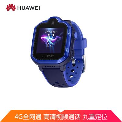 华为手表智能手表 儿童电话手表 3Pro极光蓝(4G全网通 视频通话 九重定位 小度语音助手 学生儿童男孩女孩)