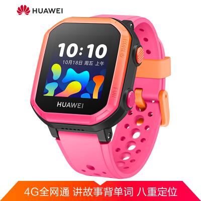 华为手表智能手表 儿童电话手表 3s 蜜桃粉(4G全网通 通话手表 八重定位 小度语音助手 学生儿童男孩女孩