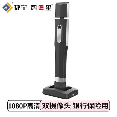 捷宇双录设备X2高清双录摄像头银行保险指定双录同步录音录像 X2 1080P双头高配