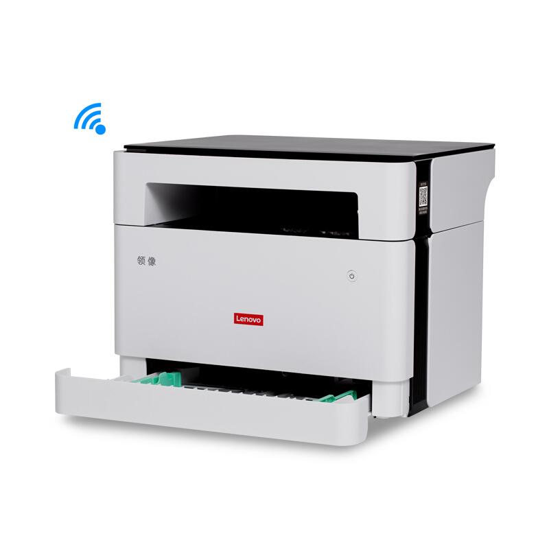 联想(Lenovo)领像M100W 黑白激光无线WiFi打印多功能一体机 办公商用家用 APP打印(打印 复印 扫描)