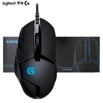罗技(G)G402有线鼠标套装 游戏鼠标 高速追踪游戏鼠标 吃鸡鼠标 绝地求生