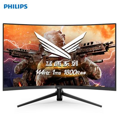 飞利浦272M7C 27竞博app下载链接 1800R曲面 144Hz/Adaptive Sync 1ms 广色域 游戏电竞 吃鸡显示器 HDMI