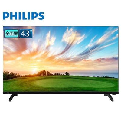 飞利浦(PHILIPS)43PFF5664/T3 43万博手机版客户端下载人工智能全面屏 智能网络液晶平板电视机