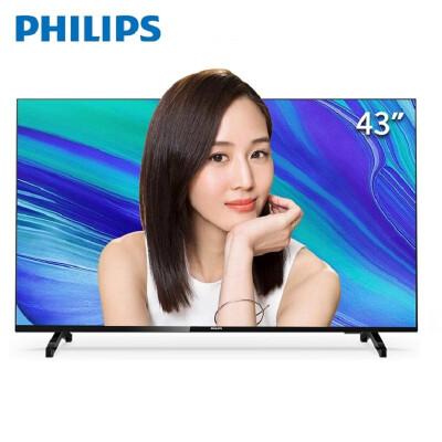 飞利浦(PHILIPS)43PFF6365/T3 43万博手机版客户端下载 全面屏 高清智能电视 企业购