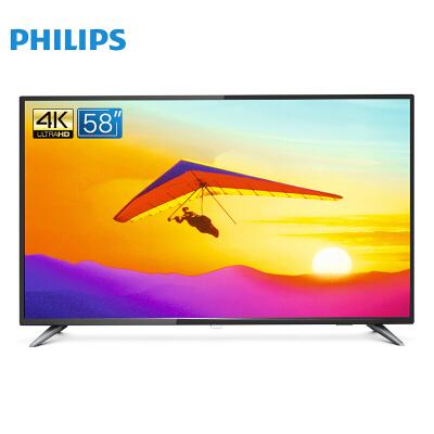 飞利浦(PHILIPS)电视 58万博手机版客户端下载 4K超高清HDR 人工智能 二级能效 网络液晶智能电视机58PUF6013/T3