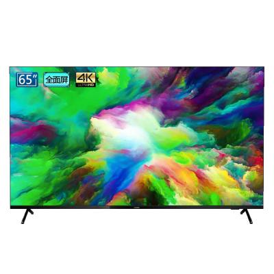 飞利浦65PUF7565/T3 65万博手机版客户端下载4K超高清 全面屏 舒视蓝护眼防蓝光HDR智能语音 网络电视 65万博手机版客户端下载 官方标配