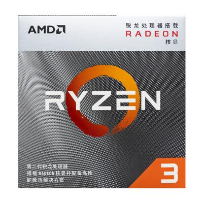 AMD 锐龙3 3200G 处理器 (r3) 4核4线程 搭载Radeon Vega Graphics 3.6GHz 65W AM4接口 盒装CPU