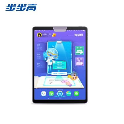 步步高家教机S5 4G+64G 11竞博app下载链接AI智慧眼学习机学生平板电脑英语点读机