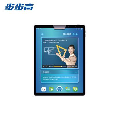 步步高家教机S5 4G+128G 11竞博app下载链接 学习机学生平板电脑点读机