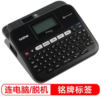 兄弟(brother)PT-D450 桌面式 标准型标签打印机