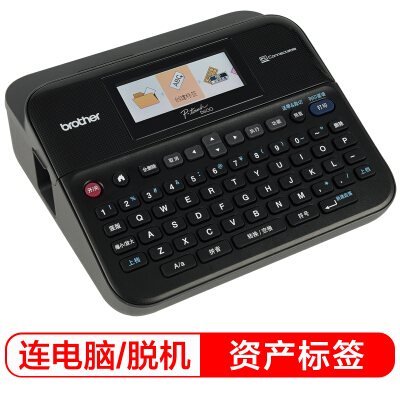 兄弟(brother)PT-D600 桌面式 标准型标签打印机
