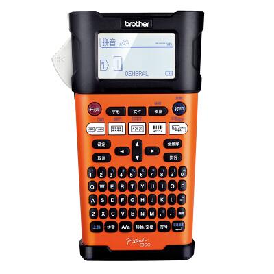 兄弟(brother)PT-E300 标签打印机 手持便携式不干胶网线线缆标签机