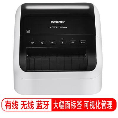 兄弟(brother)QL-1110NWB 标签打印机
