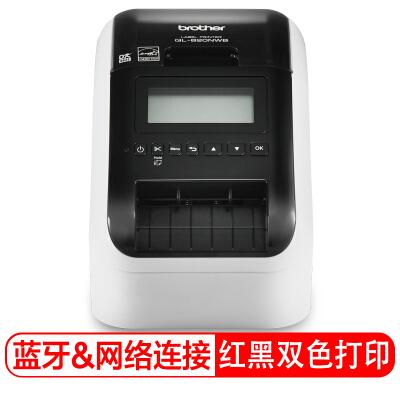 兄弟(brother)QL-820NWB 网络蓝牙热敏标签打印机(黑/红双色同时打印 搭载LCD液晶屏)