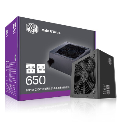 酷冷至尊 雷霆650W 台式机电脑主机机箱电源 新雷霆650 额定650W(80PLUS白牌认证)