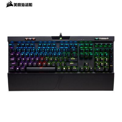 美商海盗船 (USCORSAIR) K70 RGB MK.2 机械键盘 游戏键盘 游戏键盘 全尺寸 RGB 铝框体 黑色 樱桃红轴/银轴