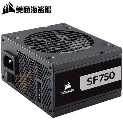 美商海盗船(USCORSAIR)SF750 SFX全模组台式机主机电脑小电源 SF750 白金 额定750W