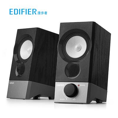 漫步者(EDIFIER)R19U 木质纯音2.0迷你桌面音响 电脑音箱 黑色