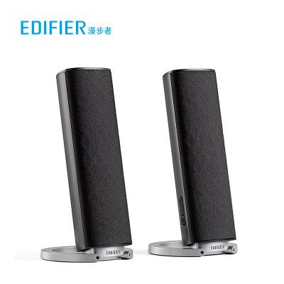 漫步者(EDIFIER) R26T 2.0电脑音箱 多媒体音箱 音响 电脑音箱 哑黑色/铁灰色