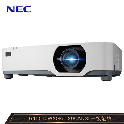 【免费上门安装】NEC NP-CG6500WL 激光投影仪 办公会议 高亮高色域投影机( 5200流明 兼容4K超高清 )