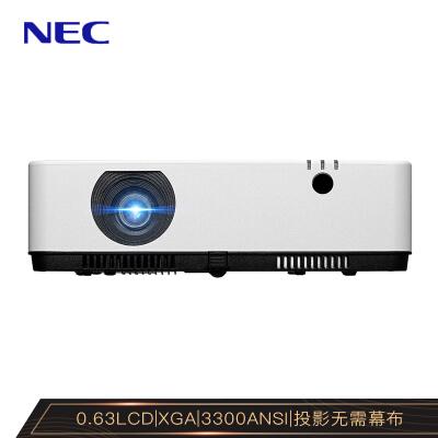 NEC NP-CR2100X 高品质商务办公投影机 投影仪(3300流明 无线投影 壁色修正)