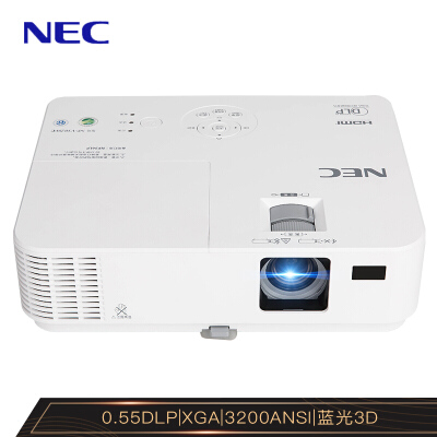 NEC NP-CR3117X 投影仪 商务办公投影机(标清 3200流明 HDMI)