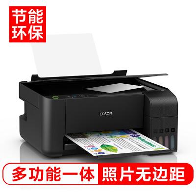 爱普生(EPSON)L3118 A4彩色内置墨仓式一体机 (打印 复印 扫描 L380升级版)
