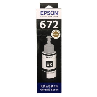 爱普生T6721黑色墨水瓶(适用L101/L111/L130/L201/L211/L220/L310/L301)
