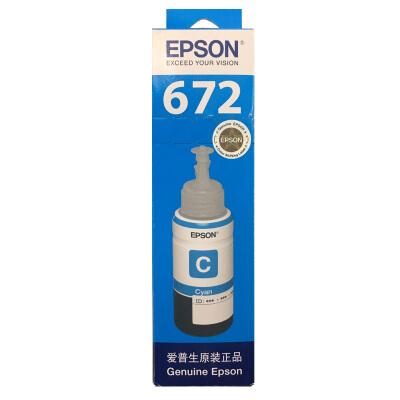 爱普生T6722青色墨水瓶(适用L101/L111/L130/L201/L211/L220/L310/L301)