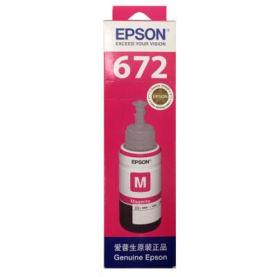 爱普生T6723洋红色墨水瓶(适用L101/L111/L130/L201/L211/L220/L310/L301)