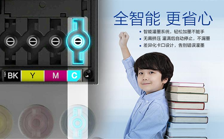 爱普生(EPSON) L3158 无线WIFI 彩色 原装墨仓式 多功能一体机 (打印机、复印、扫描) 家庭作业打印好帮手