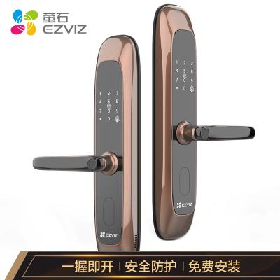 萤石(EZVIZ) DL20S指纹锁家用智能锁密码锁 安全门锁指纹锁电子锁防盗门锁 DL20S