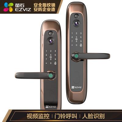 萤石(EZVIZ)指纹锁视频锁DL20VS智能门锁摄像头门锁电子锁 DL20VS