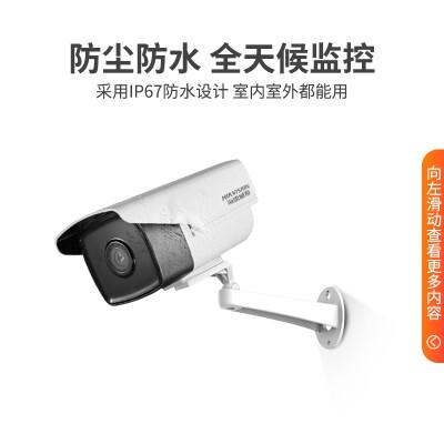 海康威视网络新万博bet_万博手机版客户端下载_万博体育手机版登陆红外夜视监控套装带POE室外摄像机 DS-2CD3T25-I3( 200万商用) 4MM